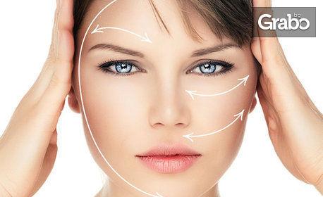 2 процедури безиглена мезотерапия на лице с ампула по избор