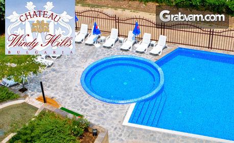 За Великден или Гергьовден край Сливенските минерални бани! 2 нощувки за двама със закуски, вечери и празничен обяд