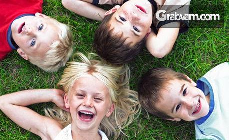 Пълен пакет изследвания за постъпване в детска градина или ясла