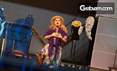 """Летен фестивал """"Сцена на вековете"""" представя оперетата """"Теменужката от Монмартър"""" - на 26 Юли"""