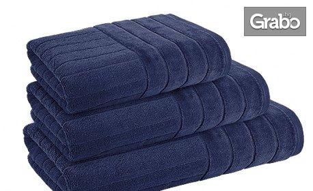 Хавлиена кърпа за баня от 100% памук - в размер и цвят по избор