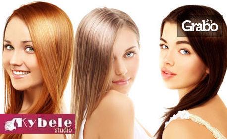 Прекрасна коса! Измиване, боядисване, терапия или подстригване, плюс прическа, от Студио Кибела