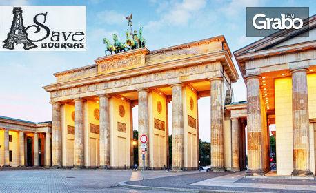 Екскурзия до Германия, Чехия, Австрия и Белгия, през Април! 5 нощувки със закуски, плюс самолетен транспорт, от Save Tours
