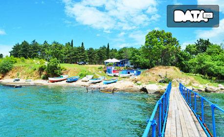 Цяло лято в Черноморец! 2, 3 или 5 нощувки за двама
