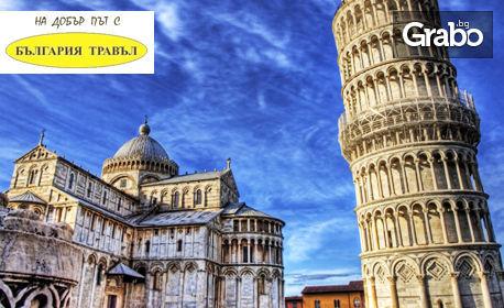 Екскурзия до Венеция, Флоренция, Рим, Ватикана, Пиза и Верона! 7 нощувки със закуски и транспорт