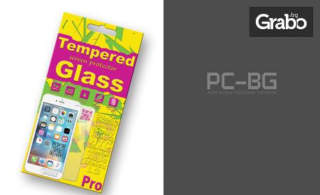 Стъклен удароустойчив скрийн протектор за iPhone