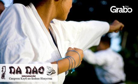 3 тренировки по Да Дао