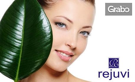 Грижа за лице с козметика Rejuvi! Ултразвуково и мануално почистване, плюс ултразвук с ампула и маска