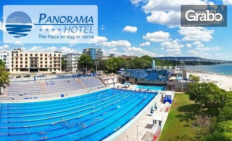 Във Варна през Март! Нощувка за двама, от Хотел Панорама****