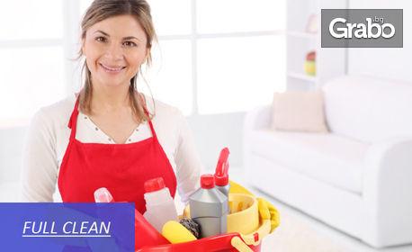 Изтупване на прах от килим до 5кв.м, 4 стола, двоен матрак и диван, или пране и изтупване на холова гарнитура с до 6 места