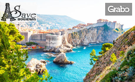 Екскурзия до Будва! 5 нощувки със закуски и вечери, плюс транспорт и възможност за посещение на Котор и Дубровник