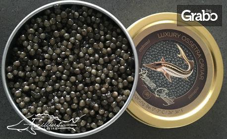 50гр хайвер от сибирска или руска есетра, или 250гр хайвер от чига, с включена доставка