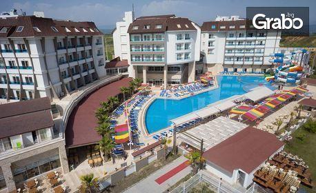 Петзвездна почивка в Анталия! 7 нощувки на база All Inclusive в Ramada Resort Hotel*****, плюс самолетен транспорт от Варна