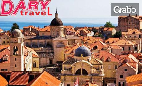 До Черна гора за 6 Септември! 3 нощувки със закуски и вечери, плюс транспорт и възможност за посещение на Дубровник