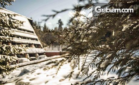 Коледа в Боровец! Нощувка със закуска и празнична вечеря
