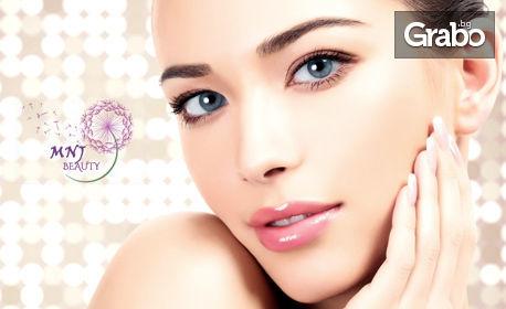 Почистване на лице, плюс хиалуронова терапия