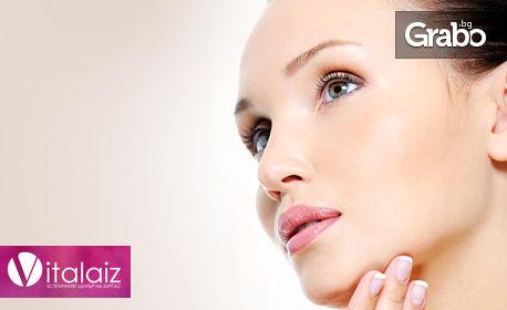 Ботокс терапия за лице с аргилерин и екстракт от змийска отрова с Dr.Skin