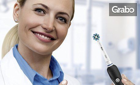 Електрическа четка за зъби Oral-B Pro 650