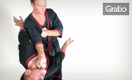 Бъди по-уверен! 5 тренировки по самозащита - за 9.90лв