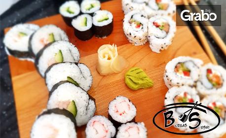 Вкусно и екзотично! Суши сет с 22 хапки - Комбо микс или Веган комбо сет