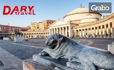Екскурзия до Южна Италия през Май! 5 нощувки със закуски, плюс
