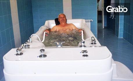 Балнео почивка край Хасково! 3, 5 или 7 нощувки със закуски, обеди и вечери, плюс по 2 процедури на ден, в с. Минерални бани