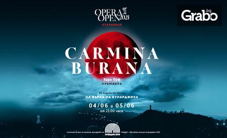 Opera Open 2021 представя Carmina Burana на 9 Септември - на върха на Бунарджика