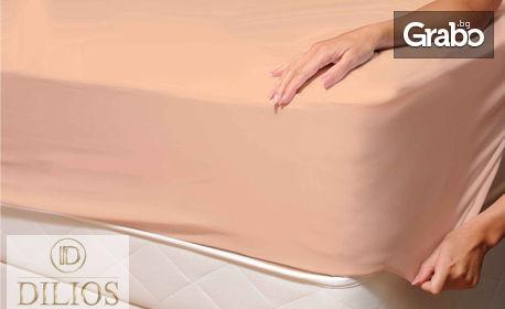Чаршаф с ластик от трико - в цвят и размер по избор