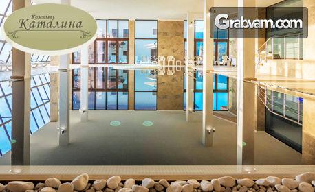 Релакс в Цигов чарк! Вход за цял ден ползване на новия SPA център с вътрешен басейн, плюс масаж на гръб и солна терапия