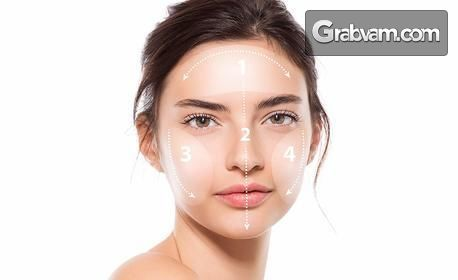 Четка за почистване на лице чрез вибрация и ултразвук Vidabelle