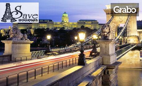 Нова година във Виена! 3 нощувки със закуски и 2 вечери, плюс транспорт и посещение на Будапеща