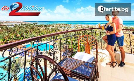 Пролет в тайнствения Египет! 2 нощувки със закуски и вечери и 5 нощувки на база All Inclusive, плюс самолетен транспорт