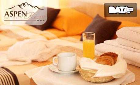 Почивка край Банско! Нощувка със закуска, обяд и вечеря с напитки, плюс басейн и релакс зона