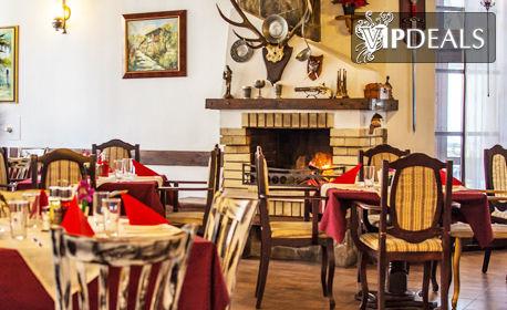 Почивка в Троянския Балкан! Нощувка със закуска и вечеря за двама, плюс релакс зона