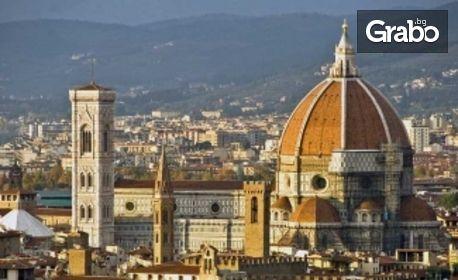 Екскурзия до Болоня, Пиза, Флоренция, Венеция и Любляна! 3 нощувки със закуски, плюс транспорт