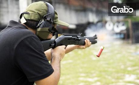 Обучение по стрелба с пушка-помпа, автомат AK-47 и пистолет Glock, плюс състезателно стреляне с 80 броя амуниции - на 8 Май