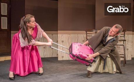"""Милица Гладнишка и Милена Маркова-Маца в 50-тото представление на """"Брачни безумия"""" - на 13 Октомври"""