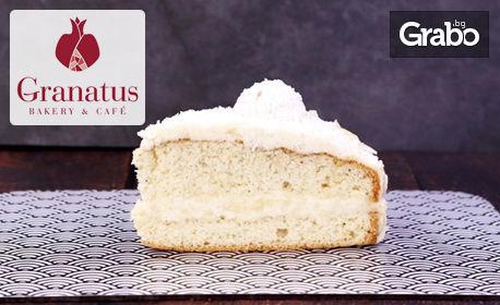 Торта Рафаело с 8 парчета