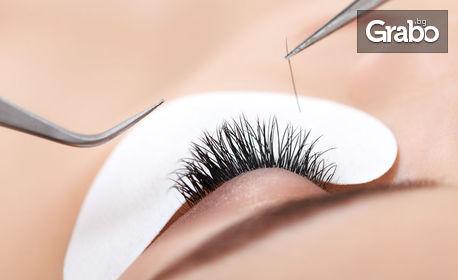 Трайно извиване на мигли, поставяне по метода косъм по косъм, или с 3D ефект