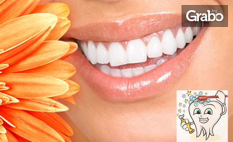 Почистване на зъбен камък с ултразвук и полиране, плюс дентален преглед