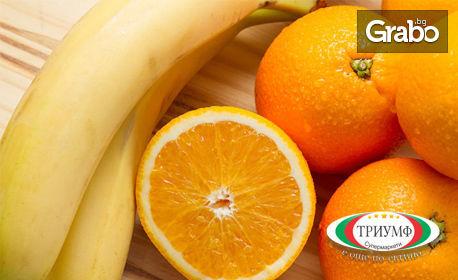 Половин литър фреш от портокал и банан