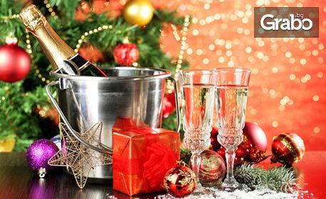 През Декември в Банско! Нощувка със закуска и вечеря, плюс SPA