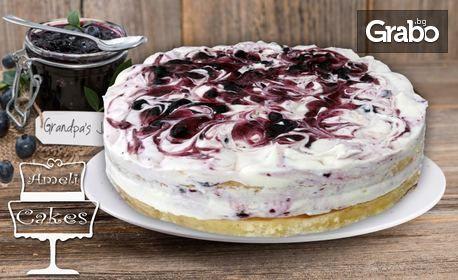 """Торта """"Йогурт с боровинки"""" с 10 парчета"""