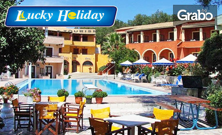 През Септември на остров Корфу! 7 нощувки със закуски и вечери в Хотел Bintzan Inn***, плюс транспорт