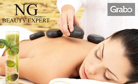 Лечебен масаж против болки в кръста, гърба и врата, плюс терапия с вулканични камъни и рефлексотерапия на ходила