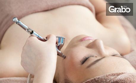 Безиглена или кислородна мезотерапия на лице и околоочен контур