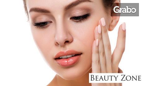 Почистване на лице, масаж или диамантено микродермабразио, плюс почистване на вежди
