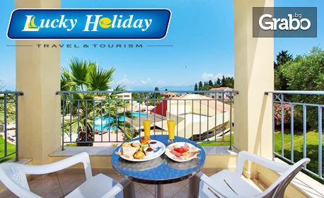 Почивка на остров Корфу през Юни! 7 нощувки със закуски и вечери в хотел Olympion Village 3*+, плюс транспорт