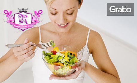 Кои храни те обичат? Вега тест и измерване на телесната маса