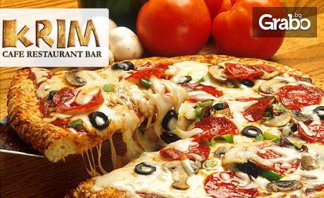 Хрупкаво и апетитно! Голяма пица и десерт по избор